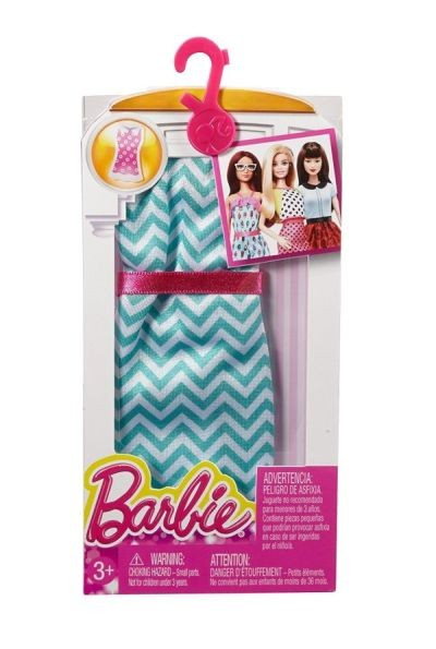DHF19 Barbie Spy Squad Ken Lelle Barbie Spy Squad Ken Doll