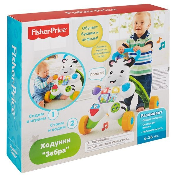 Fisher Price T2817 / T1468 Vilciens THOMAS
