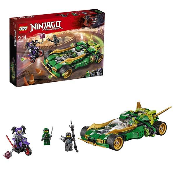 70593 LEGO Ninjago Zaļš Pūķis NRG, no 8 līdz 14 gadiem NEW 2016!