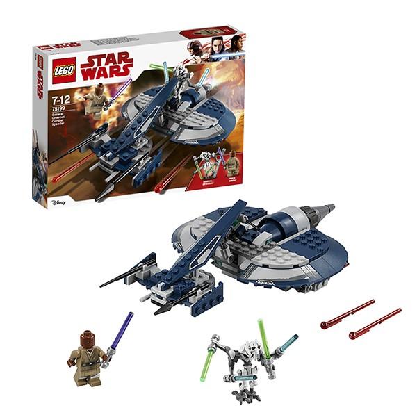 75105 LEGO (IR UZ VIETAS) Star Wars Millennium Falcon c 9 до 14 лет NEW