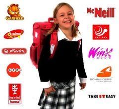 Школьные портфели до 4-го класса