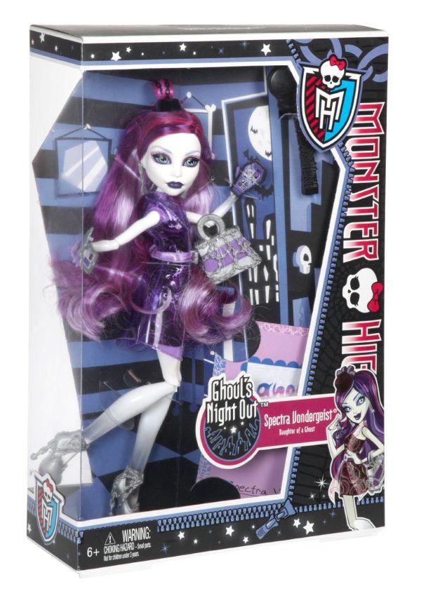 BBY91 / BBY78 Mattel Hot Wheels Mutant Machine City Attack