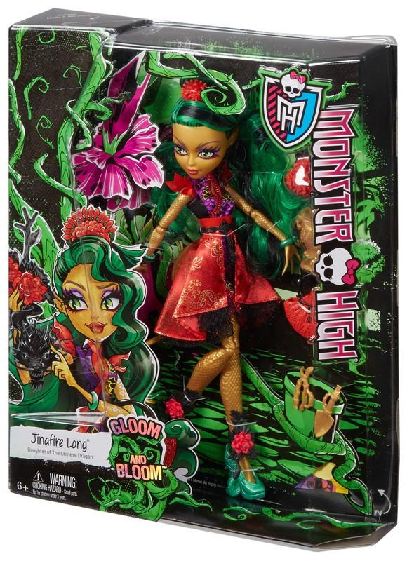 FWJ28/FWJ26  Barbie Collector  Styled by Iris Apfel Doll MATTEL