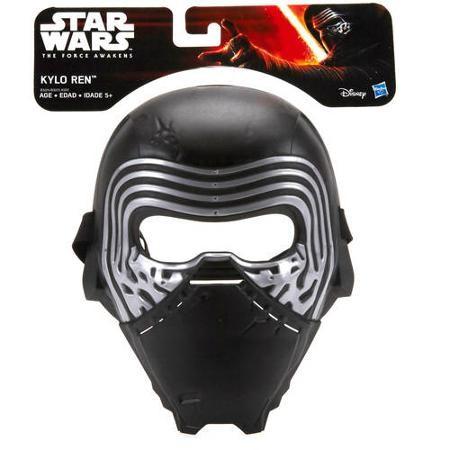 B2915 / B2912  Darth Vader Extendable Lightsaber STAR WARS E7 Saliekams zobens, BEZ gaismas efekta
