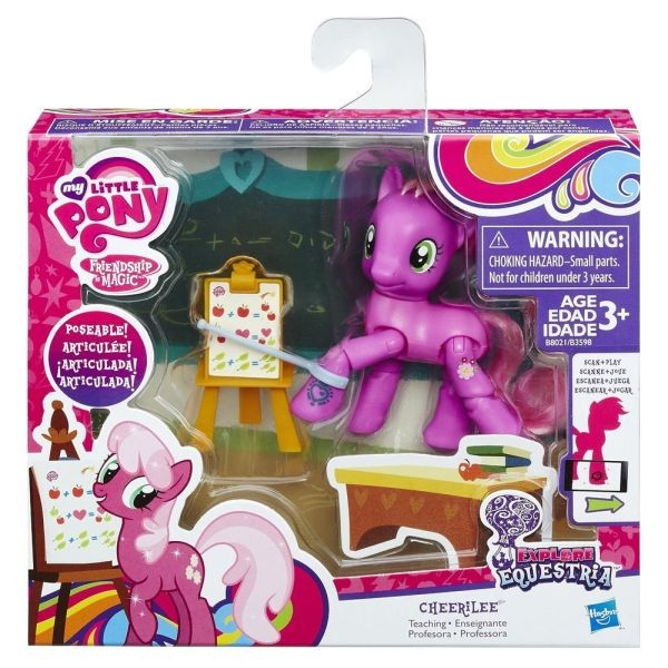 B1370 Hasbro My little pony Princess Cadance Angļu val  HASBRO NEW 2016