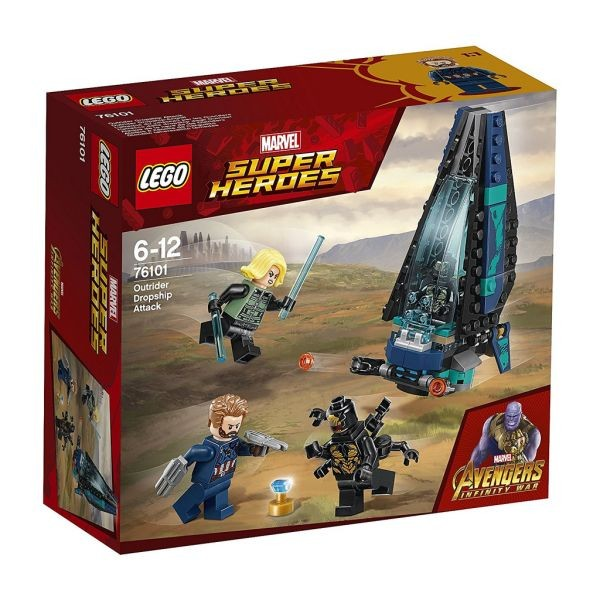 76086 LEGO® Super Heroes Knightcrawler Tunnel Attack, no 7 līdz 14 gadiem NEW 2017!