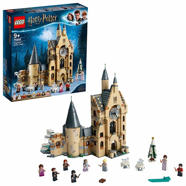 75945 LEGO® Harry Potter Expecto Patronum, no 7+ gadiem NEW 2019!