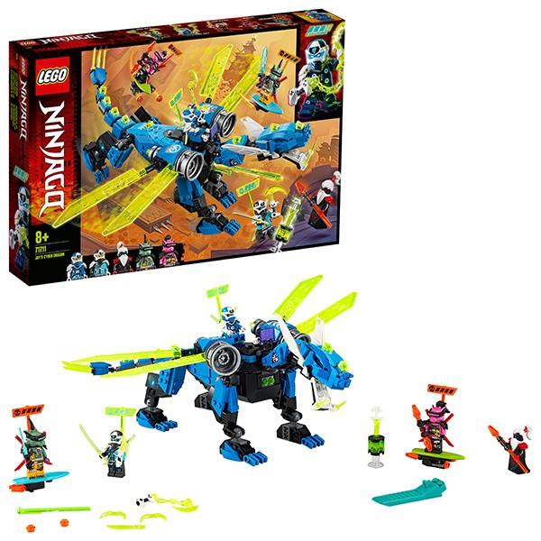 70605 LEGO Ninjago Misfortunes Keep, no 9 līdz 14 gadiem NEW 2016!