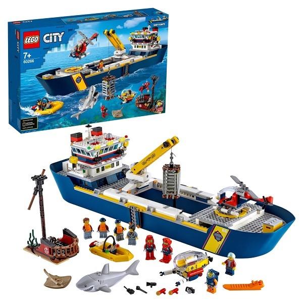 60097 LEGO City Pilsētas laukums, no 6 līdz 12 gadiem NEW 2015!