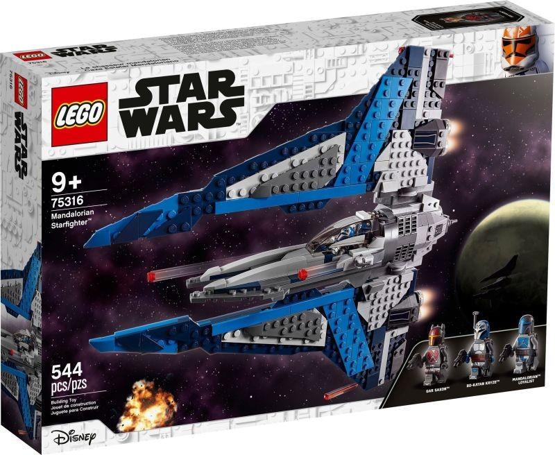 75105 LEGO Star Wars Millennium Falcon c 9 до 14 лет NEW  ( 75212 )