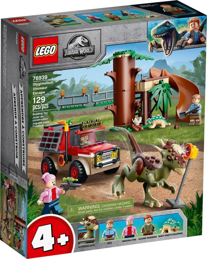 75930 LEGO® Jurassic World Indoraptora plosīšanās Lokvudas muižā, no 8 līdz 12 gadiem NEW 2018!