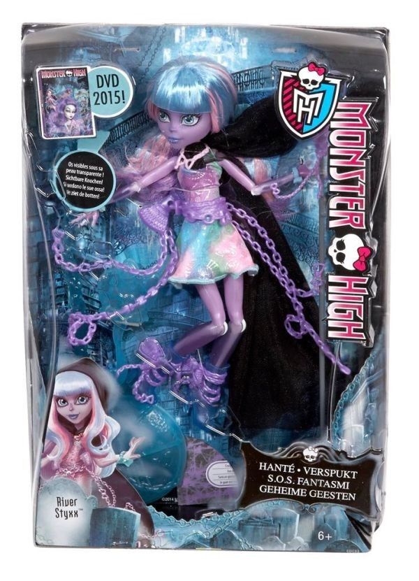 Monster High Freaky Fusion Catacombs BJR18 Pils ir uz vietas  NEW
